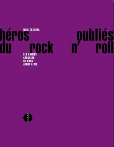 Le jeune temps du Rock'n'roll (livre)